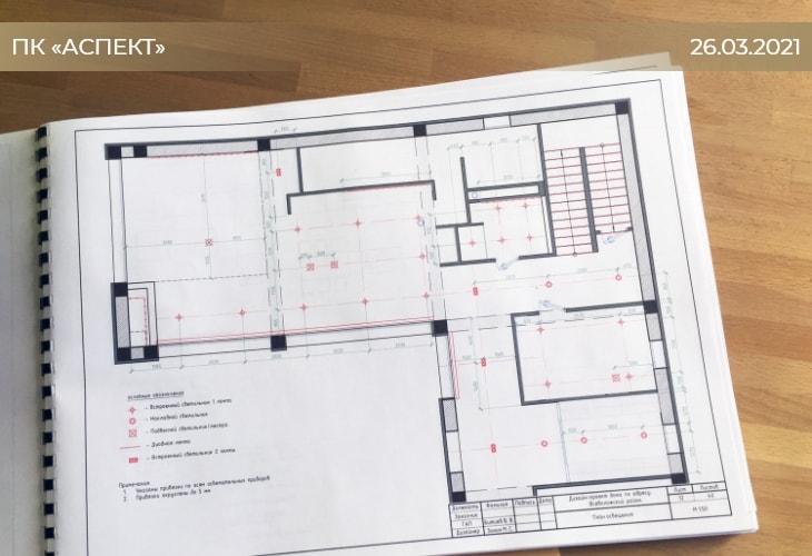 ВС исключил треть наследуемой квартиры из конкурсной массы