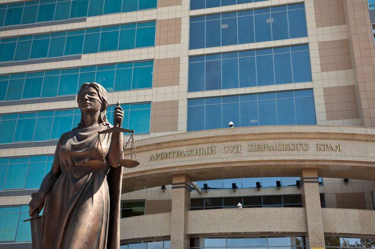 Ведомства Росреестра сообщают о нарушениях, допускаемых арбитражными управляющими, и о реакции судебных органов на эти нарушения