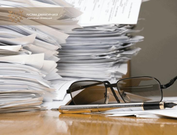 Разъяснение порядка получения арбитражными управляющими информации в Росреестре