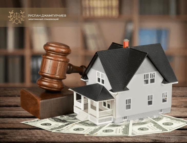 Как грамотно организовать торги по продаже имущества обанкротившихся предпринимателей и граждан?
