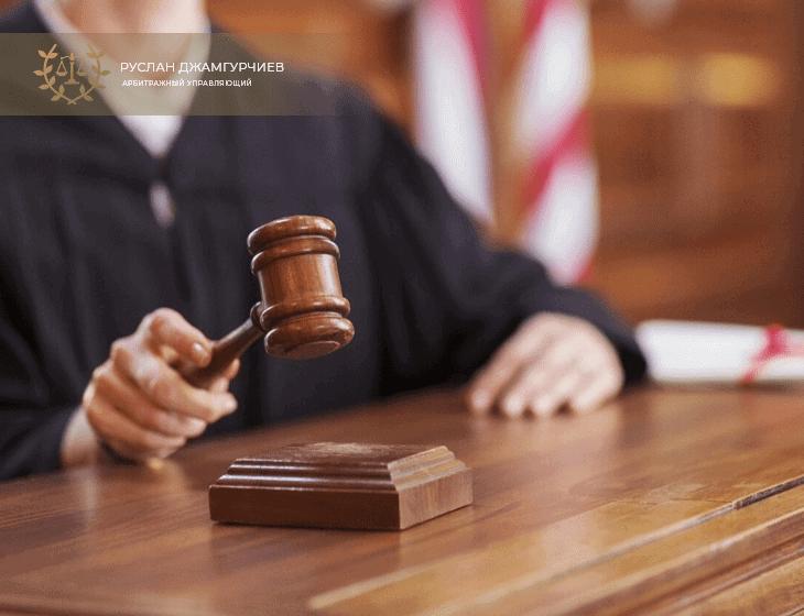 Материалы Арбитражного суда Костромской области — об отмене ряда судебных решений вышестоящими инстанциями
