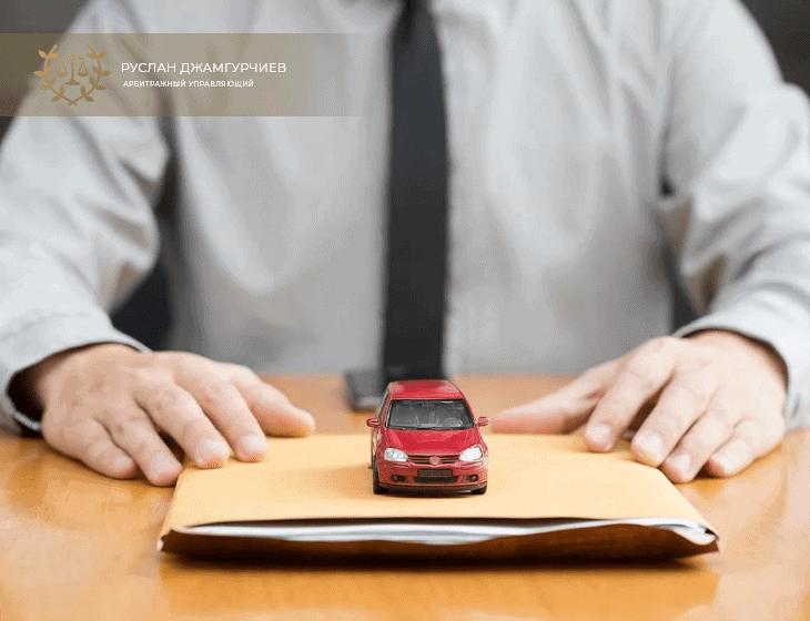 Разъяснения п. 18 Постановления № 58. О порядке, условиях и сроках реализации имущества должника – в частности, автомобиля.