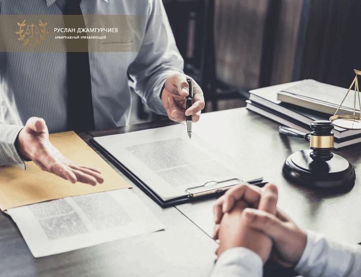 Особенности правоприменения норм поручительства в делах о банкротстве