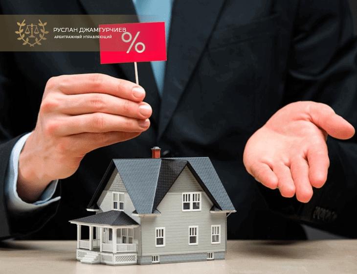 Антимонопольные органы подтверждают необходимость осмотра реализуемых активов должника